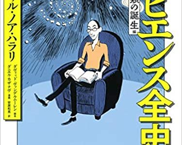 11月6日に発売の漫画・コミック一覧