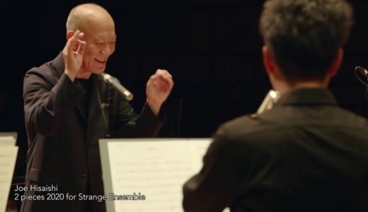 久石譲 、現代の音楽をナビゲートするコンサートシリーズ<MUSIC FUTURE>から2曲を特別公開