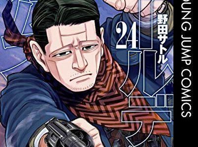 12月18日に発売の漫画・コミック一覧