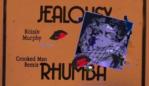 """Roisin Murphy 最新アルバム収録トラック """"Jealoucy"""" を、Crooked Man(クロックドマン) がリミックス"""