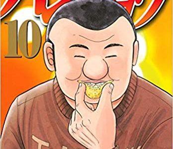 1月7日に発売の漫画・コミック一覧