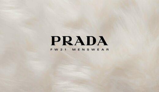 プラダ2021秋冬メンズショー公開、音楽に Plastikman のオリジナル・ランウェイトラックが使用