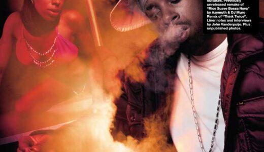 故 J Dilla 初のソロ・アルバム「Welcome 2 Detroit」の20周年を記念したボックスセットバージョンがBBEからリリース