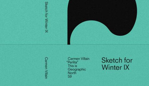 アンビエントの沼にハマったスーパーモデル Carmen Villain ミニアルバム「Sketch for Winter IX: Perlita」リリース