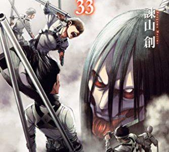 1月8日に発売の漫画・コミック一覧