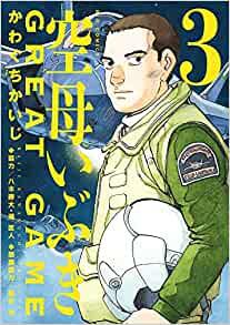 1月29日に発売の漫画・コミック一覧