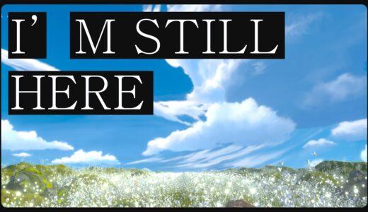 """Porter Robinson 6年ぶりのアルバム「nurture」を4月にリリース。あわせて新曲 """"Look at the Sky"""" を公開"""
