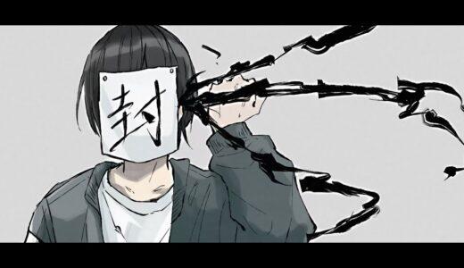 """気鋭のシンガーソングライター『神谷志龍』新曲 """"ネガティブ・マシーン"""" のMV公開"""
