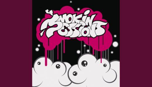 UKディープベース・レーベル<Smoking Sessions>から謎のアーティスト Synpal がEPをリリース