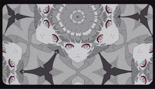"""ツミキ、1stアルバム収録の新曲 """"レゾンデイトル・カレイドスコウプ feat. 初音ミク"""" MV公開"""