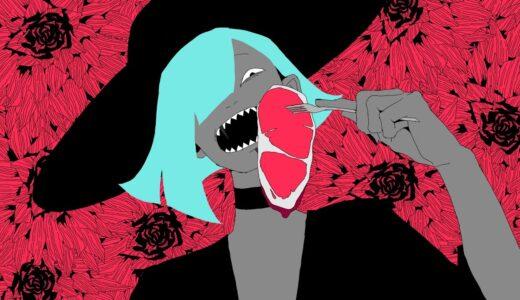 "FAKE TYPE. × 缶缶 コラボ楽曲 ""Bloody Mary"" 配信リリース。あわせてMV公開"