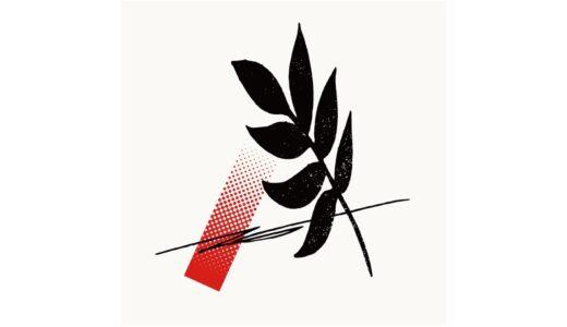 Guiano、2ndアルバム「A」クロスフェード動画を公開