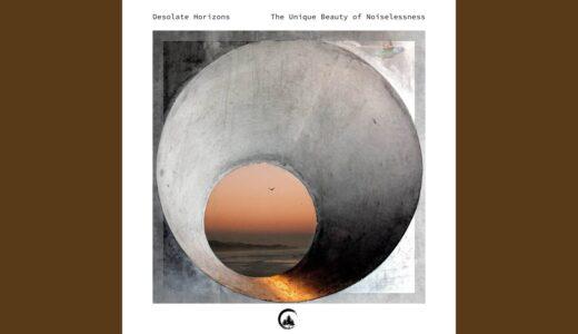 Matt Tondut 率いるアンビエント・レーベル<Valley View>が、最高に眠れるコンピ・アルバムをリリース