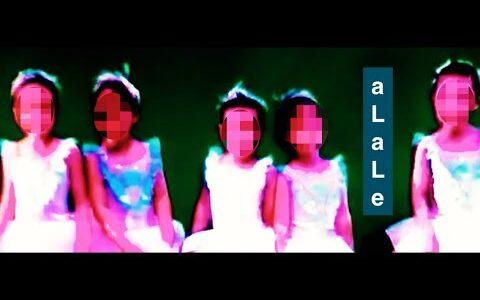 """新進気鋭のロックバンド NEE、新曲 """" aLaLe"""" 配信リリース開始。あわせてMV公開"""