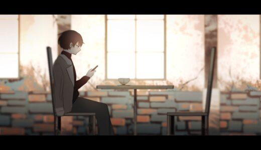 """注目のボカロP『音継かなで』新曲 """"透明人生 feat. flower"""" MV公開"""