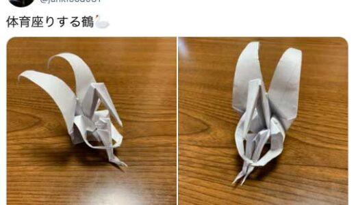 体育座りする折り鶴かわいすぎる