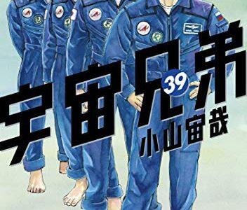 2月22日に発売の漫画・コミック一覧