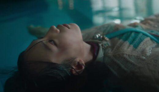 "Vaundy、2021年第一弾デジタル・シングル ""融解sink""  MV映像を公開"