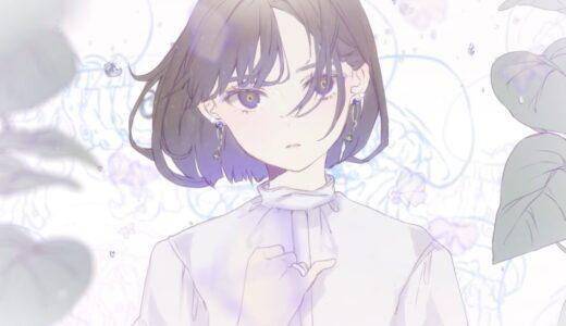 """雄之助、シンガー WaMi をフィーチャーした新曲 """"Loop feat. WaMi"""" のMVを公開"""