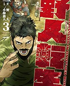 2月27日に発売の漫画・コミック一覧