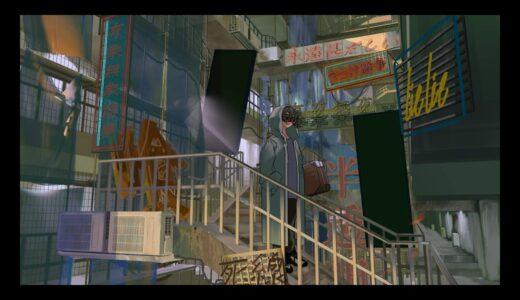 獅子志司、1stフルアルバム「有夜無夜」トレーラー映像公開|初回限定版はセルフカヴァーとボカロの2枚組