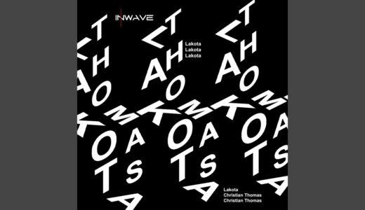 ディープミニマルテクノレーベル<Inwave>から Christian Thomas がEPを発表