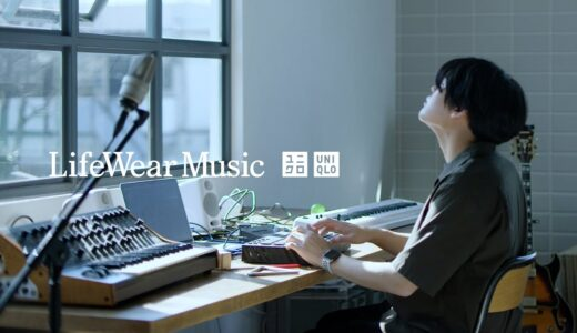 【Lo-Fi HipHop】STUTS × ユニクロ、心弾む30分<LifeWear Music #4>映像公開