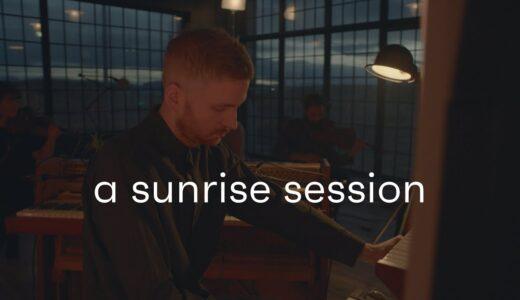 次世代クラシカル筆頭 Ólafur Arnalds が、「A Sunrise Session」の映像をEP化