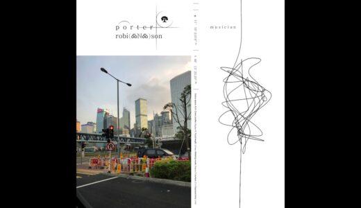 "Porter Robinson 4月リリースアルバム「nurture」収録の新曲 ""Musician"" を公開"