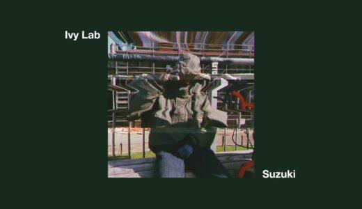 UKベース重鎮ユニット Ivy Lab 、主宰レーベル<20/20 LDN>から新作EPリリース