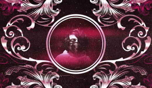 ブロステップシーンの新星 Veer が<NSD Black Label>から新作EPをリリース