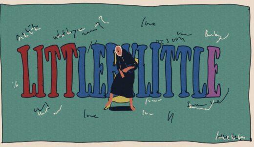 """littlebylittle、<ボカコレ2021春>投稿曲 """"へんじんおんがく feat.初音ミク"""" が話題"""