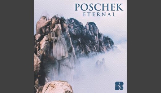 【D&B/Jazz-step】Poschek、<Soul Deep Exclusives>からEPリリース