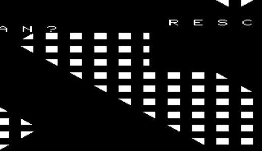 スクエアプッシャー、名盤「FEED ME WEIRD THINGS」の25周年記念エディションが6月4日に配信リリース