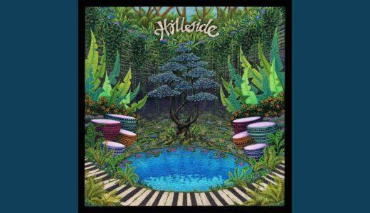 バレアリック・ジャズ・プロジェクト Hillside 、1stアルバム「SUNDAY IN JUNE 」リリース