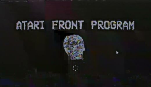 "鬱P、新曲 ""ATARI FRONT PROGRAM feat. 可不"" MV公開"