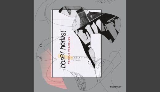 巨匠 Thomas Fehlmann、ニューアルバム「BOSER HERBST」を<Kompakt>からリリース