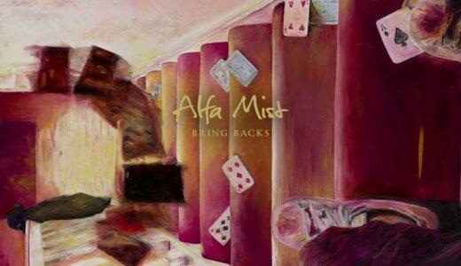 UKジャズピアニスト Alfa Mist 、最新アルバム「Bring Backs」を配信リリース