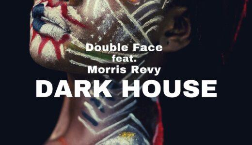Double  Face、名門<Union Records>から極上のアフロディープハウス
