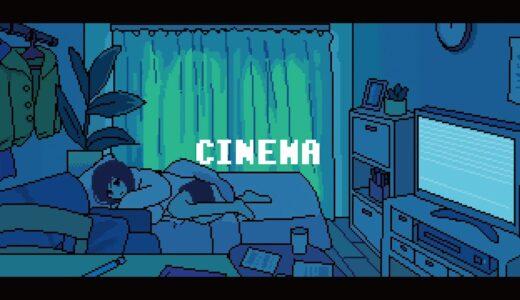 "Ayase、新曲 ""シネマ feat.初音ミク"" MV公開"