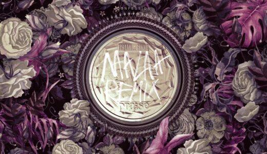 "【Bass House】Tchami ""PRAISE feat.Gunna"" を Malaa がリミックス"