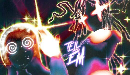 """気鋭ラッパー Cochise 、 $NOTをフィーチャーした新曲 """"Tell Em"""" をリリース"""