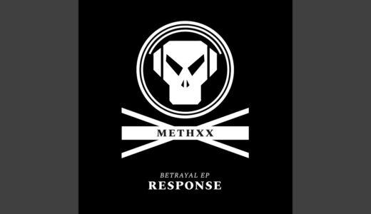 D&Bの名門<Metalheadz>から Response がEPをドロップ