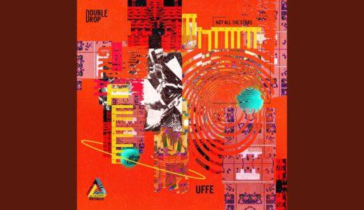 【Dub House/Deep House】Uffe、<On The Corner Records>からニューEPリリース