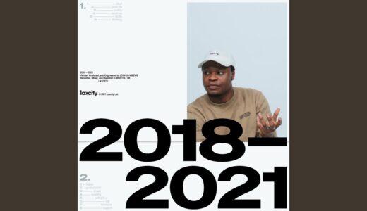 【Future Bass】Laxcity がデジタル・アルバム『2018 – 2021』を配信リリース