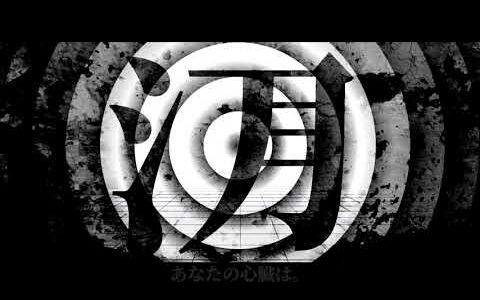 """よーい、MARETU の最新曲 """"ナミダ"""" をカヴァー【歌ってみた】"""