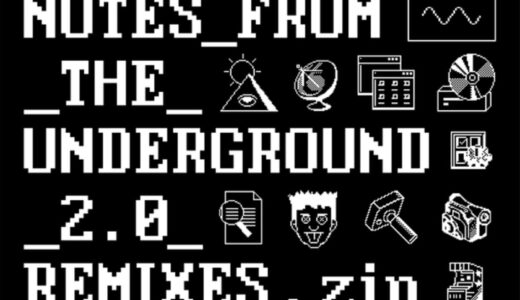 【D&B】High Contrast、『Notes From The Underground』のリミックスアルバムをリリース