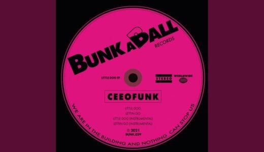 CEEOFUNK が、ジューク、シカゴハウス、ブギーファンクを融合したEPをリリース
