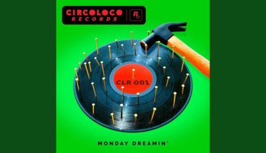 新レーベル<CircoLoco Records>から、Moodymann らの新曲を収録したコンピEPリリース