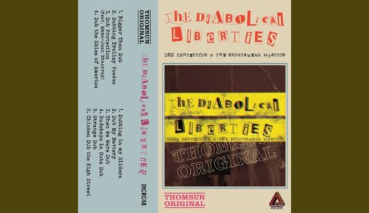 【Dub Bass】The Diabolical Liberties の新作アルバムは土着的なダブ